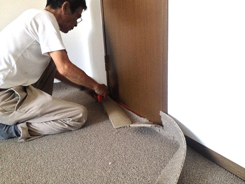 絨毯カット (2)
